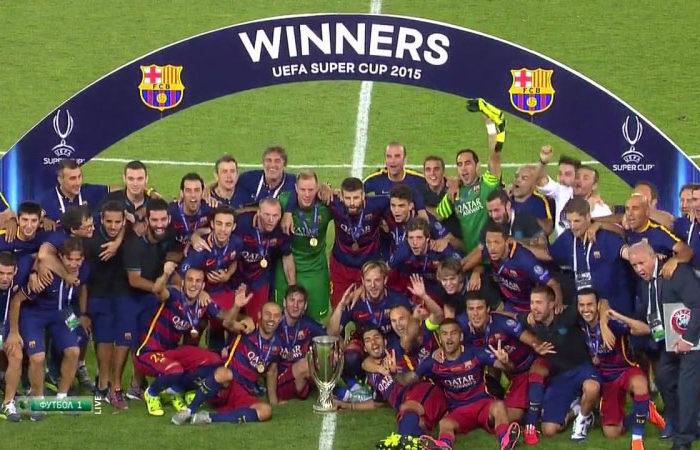 Суперкубок Европы 2015