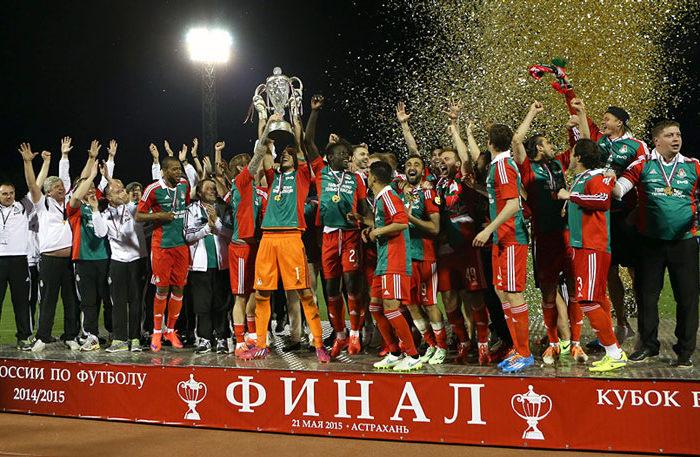 Кубок России 2015 года